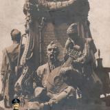 Екатеринодар. Памятник Екатерине II