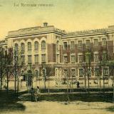 Красноармейская улица - перекресток с Гимназической