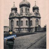Екатеринодар. Собор Александра Невского