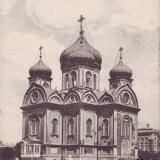Екатеринодар. Войсковой собор.