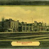 Железнодорожный вокзал - Вид со стороны перрона