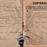 Екатеринодар. 1919 год. ВСЮР. Сборник приказов