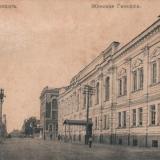 Екатеринодар. №48. Женская гимназия, вид на север от улицы Соборной (Ленина), около 1913 года