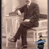 Екатеринодар. Фотограф А.И. Савенко, 1912 год