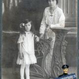 Екатеринодар. Фотограф Вурсало Н.П. Варя Фоменко