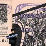 Екатеринодар. Газета из библиотеки Александровского реального училища