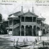 Екатеринодар. Городской летний театр
