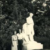 Парк им. М. Горького, 1955 год