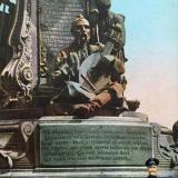 Екатеринодар. Кобзарь. Памятник Екатерине II