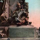 Екатеринодар. Кобзарь Памятника, до 1917 года