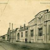 Красная улица - от Головатого до Северной