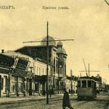Екатеринодар. № 25. Красная улица, вид на юг от улицы Соборной