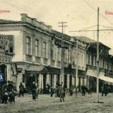 Екатеринодар. Красная улица, до 1911 года