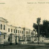 Екатеринодар. №21. Красная улица. Реальное училище