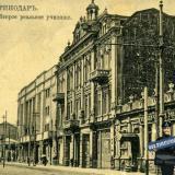 Красная улица - от Гоголя до Карасунской