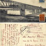 Краснодар, 08.08.1923