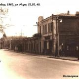Краснодар. 1960 год. Дома по ул Мира между ул. Суворова и Гудимы, вид на юго-восток
