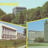 Краснодар. 1987 год. Издание Министерства связи СССР