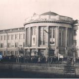 Краснодар. 7 ноября 1964 года