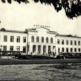 Краснодар. Аэропорт. 1965 год