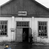 Краснодар. Буфет на Краснодарском вокзале. 1942 год.