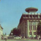 Краснодар. Центральная улица города - Красная, 1985 год