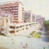 Краснодар. Дом книги на улице Красной. 1981 год.