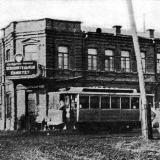 Краснодар. Дом Крестьянина и Казака. 20-е годы