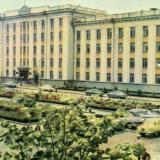 Краснодар, Дом Советов
