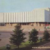 Краснодар. 1974 год. Издание Министерства связи СССР