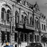 Краснодар. Дворец пионеров. 1950 год.