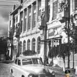 Краснодар. Госбанк. 1951 год.