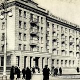 """Краснодар. Гостиница """"Центральная"""", не позднее 1962 года"""