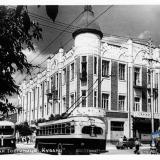 "Краснодар. 300. Гостиница ""Кубань"", 1955 год"