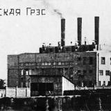Краснодар. КРЭС 1933 год.