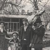 Краснодар. Кафе Лакомка в Детском сквере, апрель 1982 года.