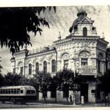 Краснодар. 311. Художественный музей им. Луначарского