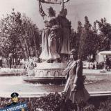 Краснодар. Краевая Сель-Хоз. и Пром выставка, фонтан.