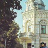Краснодар. Краевой художественный музей имени А. В. Луначарского