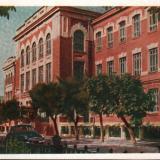 Краснодар. Крайисполком, 1957 год