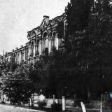 Краснодар. Краснодарский пединститут в здании на ул. Седина № 4, 1952 год.