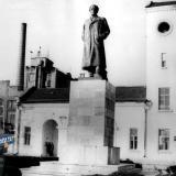 """Краснодар. Масложиркомбинат """"Краснодарский""""им. В.В.Куйбышева, 1974 год."""
