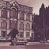 Краснодар. Медицинский институт имени Красной Армии, конец 50-х годов.