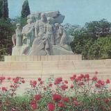 "Краснодар. Мемориал ""Жертвам фашизма"" (фрагмент)"