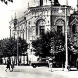 Краснодар. Музей им. Луначарского
