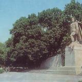 Краснодар. Памятник освободителям Краснодара