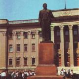 Краснодар. Памятник В.И. Ленину, 1975 год