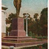 Краснодар. Памятник В.И. Ленину, 1957 год
