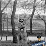 Краснодар. Парк им. М. Горького, около 1987 года