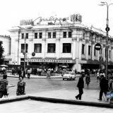 Краснодар. Перекрёсток улиц Красной и Гоголя. 1978 год.